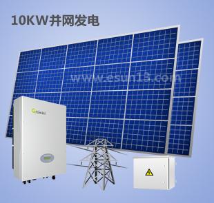 5kw太阳能光伏并网发电系统